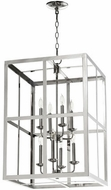Quorum 6732-8-62 Cuboid Polished Nickel 18  Foyer Lighting