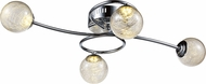 Trans Globe MDN-1431 Moreau Modern Polished Chrome LED Overhead Light Fixture