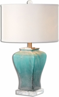 Uttermost 26651-1 Valtorta Brushed Aluminum Side Table Lamp