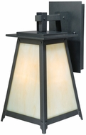 Vaxcel T0023 Prairieview Oil Rubbed Bronze Finish 7.5 Wide Outdoor Wall Lighting Fixture