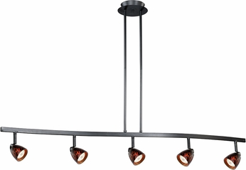 Vaxcel TP53404DB Contemporary Dark Bronze Halogen 5L Spot Light Pendant w/Dark Umbra Glass