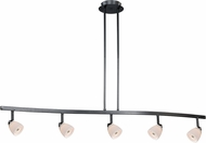 Vaxcel TP53412DB Contemporary Dark Bronze Halogen 5L Spot Light Pendant w/White Wiped Glass