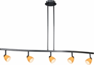 Vaxcel TP53414DB Contemporary Dark Bronze Halogen 5L Spot Light Pendant w/Amber Wiped Glass