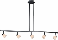 Vaxcel TP53416DB Contemporary Dark Bronze Halogen 5L Spot Light Pendant w/White Umbra Glass