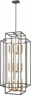 Z-Lite 454-42BRZ-OBR Titania Contemporary Bronze + Olde Brass 20  Foyer Light Fixture