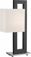 Z-Lite TL124 Serenity Modern Black Table Top Lamp