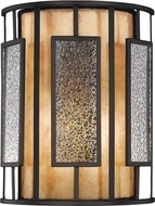 Z-Lite Z8-54WS Lankin Modern Bronze Wall Light Sconce