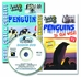 LOTS and LOTS of  PENGUINS and Their Happy Feet  2 DVD SET Plus FREE DVD -  As Seen On TV!