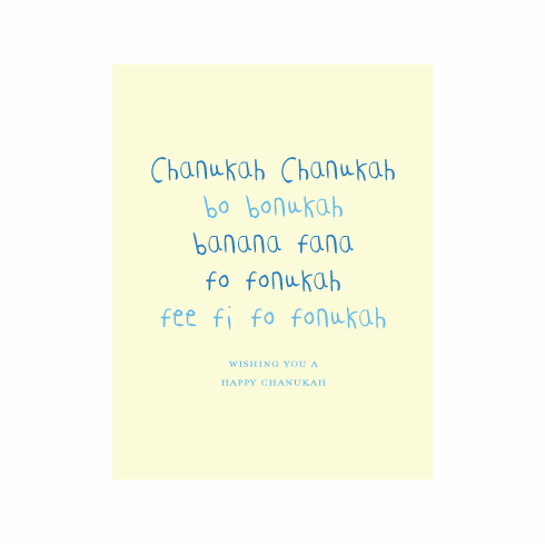 Chanukah Bo Bonukah Card