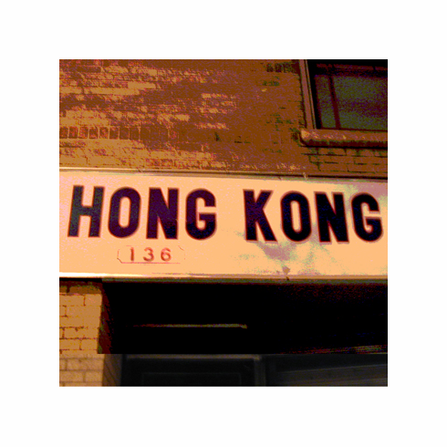 NYC Urban Alphabet Hong Kong