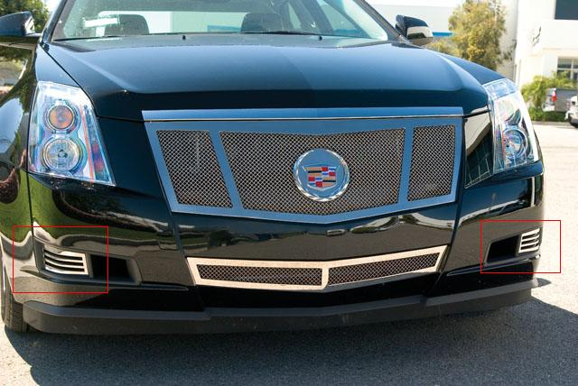 2008 2012 Cadillac Cts Upper Class Polished Stainless
