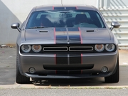 2008-2014 Dodge Challenger '71 Challenger Styled Primary Grille