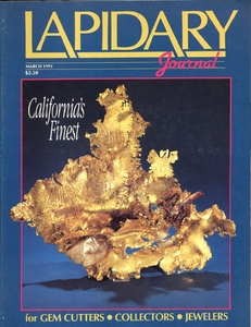 Lapidary Journal, March 1991 SOLD