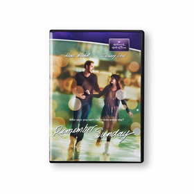 Hallmark Hall of Fame Remember Sunday DVD