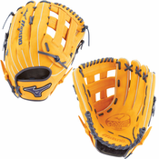 Mizuno Slowpitch Gloves