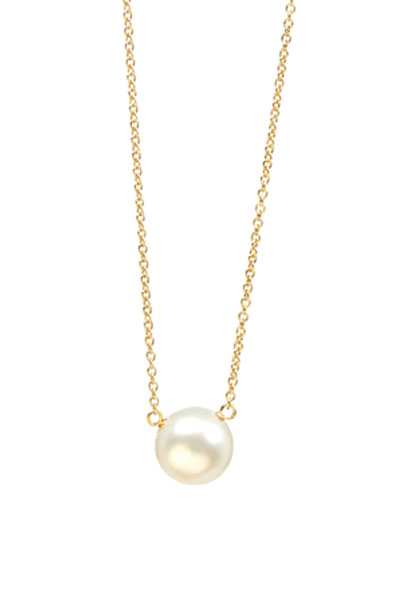 Dogeared Pearls Of Love Large Pearl Necklace