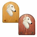 Borzoi Key Rack-Cream