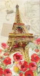 Paris Sparkle Guest Towels