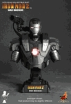 1/4th Iron Man 2 War Machine Collectible Bust Hot toys
