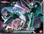 1/72 Macross Frontier RVF-25 Messiah Valkyrie Luca Custom #05 Model Kit