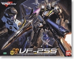 1/72 Macross Frontier VF-25S Messiah Valkyrie Ozma Custom #02 Model Kit