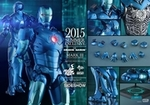 "12"" Iron Man Mark III 1/6th Scale Action Figure Hot Toys Diecast Series 2015 Summer Exclusive (Mark 3) Stealth Mode Verson"