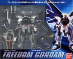 Advanced MSIA Gundam Seed # 09 Freedom