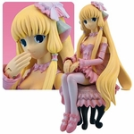 "Chobits Chi In Pink Dress Sitting 6"" Inches Action Figure"