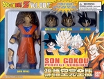 Dragon Ball Z Vol 00 Son Gokou Perfect Version Bandai