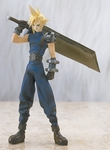 Final Fantasy Trading Arts Figure Cloud Strife