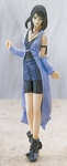 Final Fantasy Trading Arts Figure Rinoa Heartily