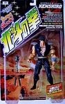 Fist of the North Star 199X Action Figure - Kenshiro