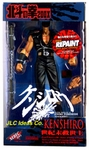 Fist of the North Star 200X Kenshiro Version 2 Deluxe Action Figure