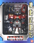 G Gundam Mobile Fighter Maxter 8 Inches Action Figure