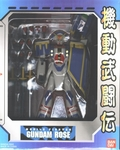G Gundam Mobile Fighter Rose 8 Inches Action Figure