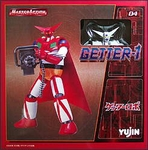 Getter 1 Master Action Figure Training Ver.