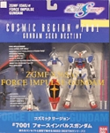 Gundam Cosmic Region Force Impulse Deluxe Action Figure #7001