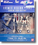 Gundam Cosmic Region Freedom Deluxe Action Figure #7002