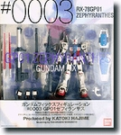 Gundam Fix Figuration 0003 RX-78 GP01 Zephyranthes