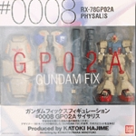 Gundam Fix Figuration 0008 RX-78 GP02A Physalis
