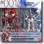 Gundam Fix Figuration 0010 RX-78 GP04G Gerbera