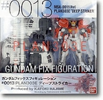 Gundam Fix Figuration 0013 MSA-0011 Deep Striker