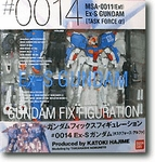 Gundam Fix Figuration 0014 MSA-0011 EX-S Gundam (Taskforce Alpha)