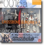Gundam Fix Figuration 0016a Crossbone Gundam X-1
