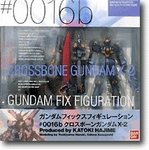 Gundam Fix Figuration 0016b Crossbone Gundam X-2