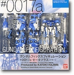 Gundam Fix Figuration 0017a Zeta Plus Blue