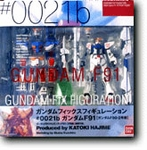 Gundam Fix Figuration 0021b F91 with Conversion F90 II