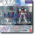 Gundam Fix Figuration 0022 Full Armor ZZ