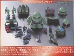 Gundam Full Weapon Set MS-06 Zaku II Action Figure (NO BOX)