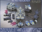 Gundam Full Weapon Set RX-78-3 with G-Armor SD Action Figure (NO BOX)
